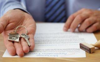 В каком банке в 2019-том году можно выгодно оформить ипотеку