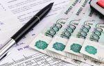Как выполняется реструктуризация долгов гражданина при банкротстве