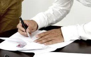 Как перевести накопления по пенсии в государственный пенсионный фонд