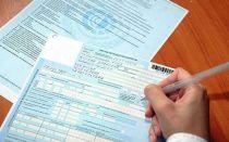 Оплата больничного листа в 2019 году: сроки и правила выплат
