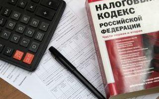 Срок давности налогового вычета на лечение — успейте забрать ндфл