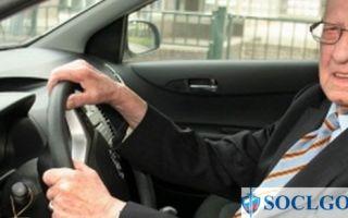 Льготы по транспортному налогу в санкт-петербурге
