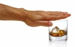 Распитие спиртных напитков несовершеннолетними — статья