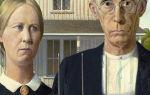 Почему пенсионеры не имеющие дохода могут лишиться индексации госпособия