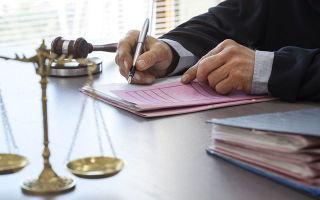 Вымогательство взятки должностным лицом — разъяснения статьи ук рф