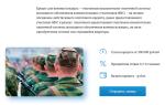 Рефинансирование военной ипотеки в россии: возможные варианты