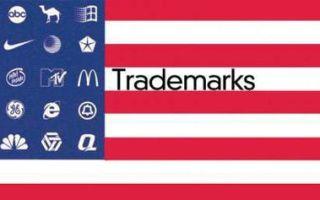 Товарный знак и товарная марка — отличие и сходство понятий
