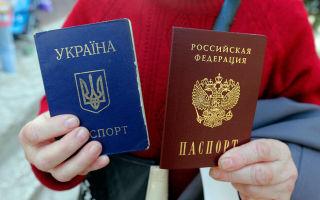 Рвп для граждан украины — важные особенности получения