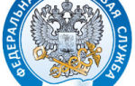 Транспортный налог в оренбургской области на 2019 год