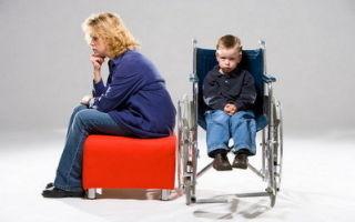 Какие льгот полагаются детям-инвалидам и их родителям в 2019 году