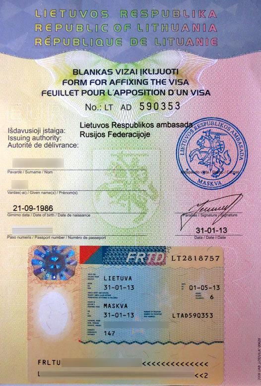 Нужен ли загранпаспорт для поездки в Калининград на поезде или самолете в 2020 году