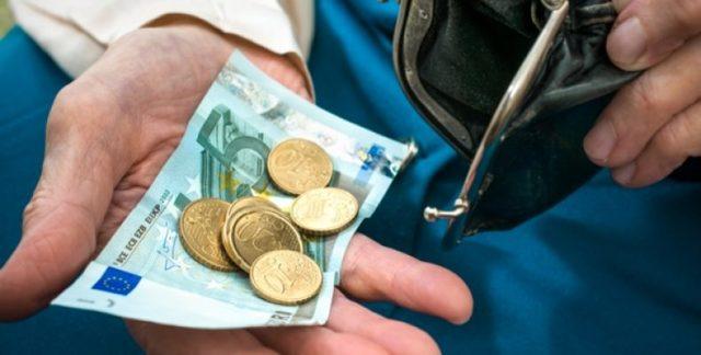 От чего зависит размер пенсии по старости и порядок её расчета