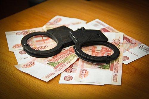 Уголовная ответственность за фальшивомонетничество