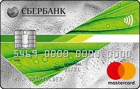 Каков общий порядок пользования кредитной картой