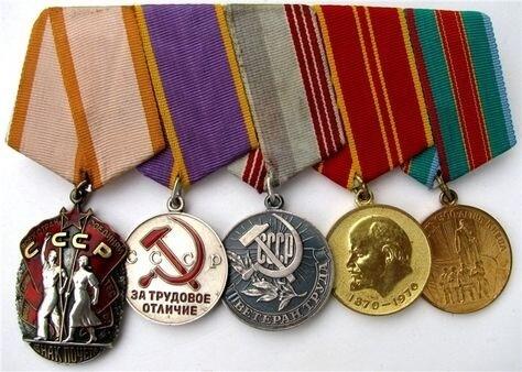За что должны дать звание «Ветеран труда»