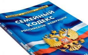Установление отцовства в судебном порядке в России