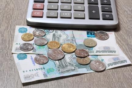 Квартальная премия - в каких случаях начисляется и как платится