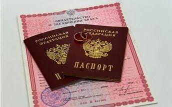 Обязательные условия заключения брака в России