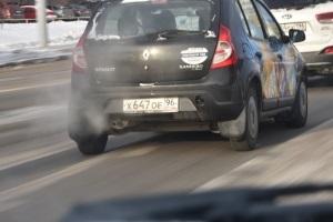 Сколько обычно платят штраф за превышение скорости в самарской обл