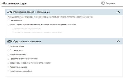 visametric официальный сайт саратов кэшбэк на все райффайзен реклама актеры