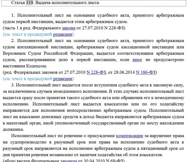 Помощь в оформлении документов на гражданство рф лицо без гражданства