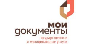 Транспортный налог в Белгородской области на 2019 год