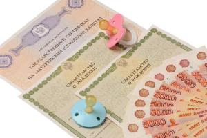 Выплаты безработным беременным: единоразовые и регулярные пособия