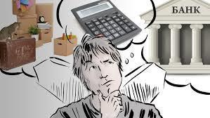 Как узнать есть ли кредит на мне - основные способы