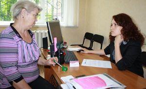 Справка об инвалидности: как должен быть оформлен документ