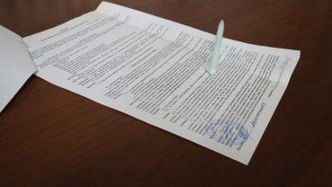 Исковое заявление о взыскании ущерба с виновника ДТП