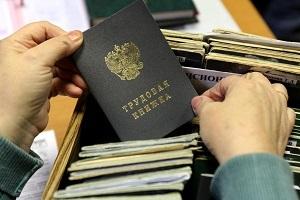 Какие документы нужны для оформления декретного отпуска