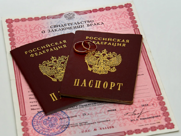 Как проводится выездная регистрация и сколько будет стоить