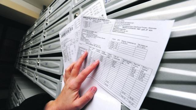 Зависит ли ЖКХ от количества зарегистрированных