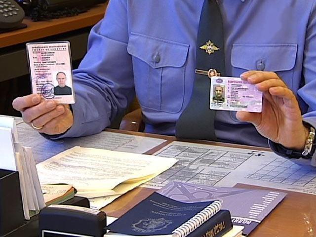 Замена водительского удостоверения: необходимые документы, стоимость