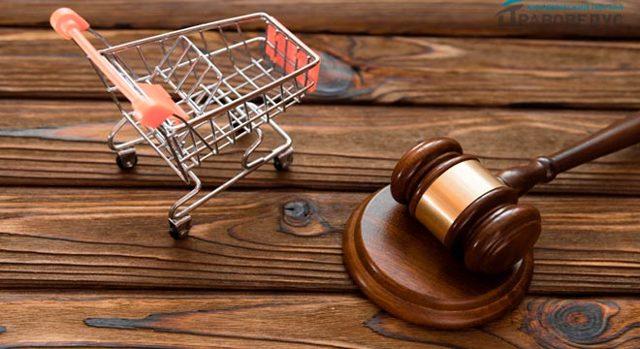 Защита прав потребителя ярославль