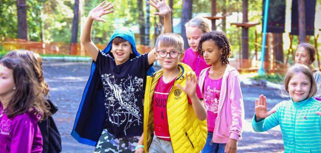Компенсация за путевку в детский лагерь