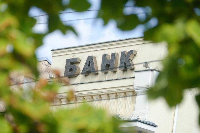 Что такое нецелевой потребительский кредит и в чем его суть