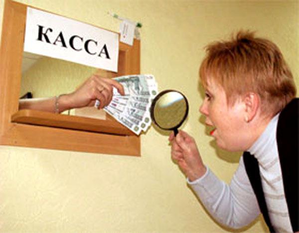 Заявление на возврат НДФЛ для работодателя и налоговой инспекции