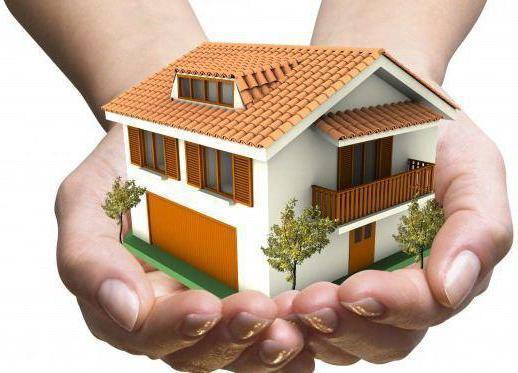 Что такое закладная на квартиру при ипотеке - образец