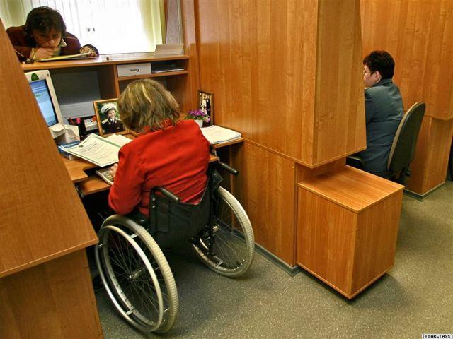 Как осуществляется трудоустройство инвалидов в России