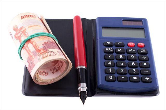 в каком банке можно взять ипотеку без первоначального взноса в нижнем новгороде