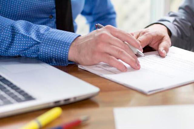 Как подать заявление на рефинансирование ипотеки через сбербанк онлайн