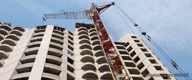 Защита прав дольщиков при долевом строительстве
