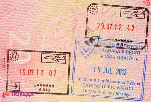 Нужны ли визы на Кипр для российских граждан в 2019 году
