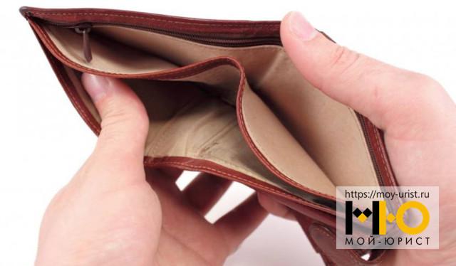 Как взыскать долг по исполнительному листу, если у должника ничего нет