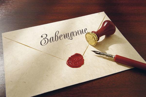 Судебная практика по наследованию по завещанию - случаи, примеры