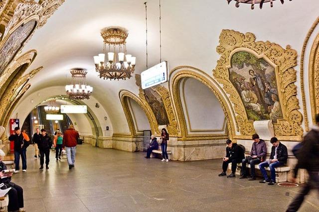 Социальная карта москвича: кому положена в 2019 году и как оформить