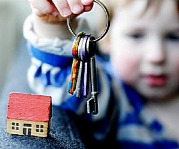 Можно ли подарить квартиру несовершеннолетнему ребенку
