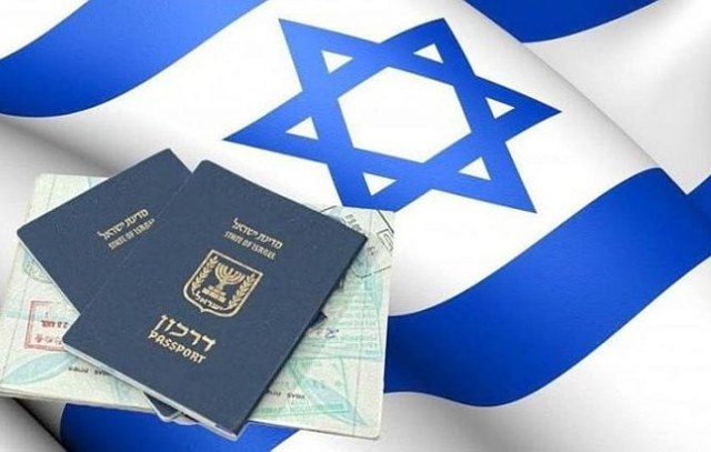 Гражданство Израиля: как получить гражданину России