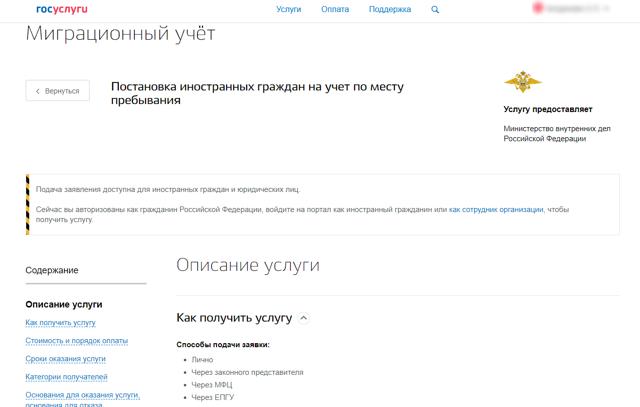 Как получить кредит иностранному гражданину в россии